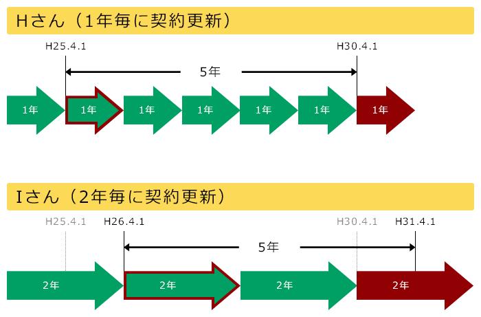 muki_hi-02